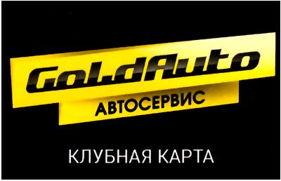 CLUB_skrugl_yglu