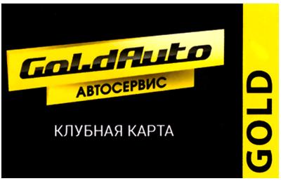 GOLD_skrugl_yglu